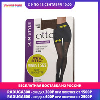 Tights Atto 3116891 Улыбка радуги ulybka radugi r ulybka smile rainbow косметика Underwear Women's Socks & Hosiery Women second skin