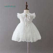 HAPPYPLUS chrzest dziewczynka sukienka 3 6 12 18 24 miesięcy sukienka na rok dla starszych kobiet 2 urodziny sukienki do chrztu dziewczyna lato