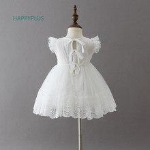 HAPPYPLUS vaftiz bebek kız elbise 3 6 12 18 24 ay için gelin yaşındaki kız 2nd doğum günü vaftiz elbise kız yaz