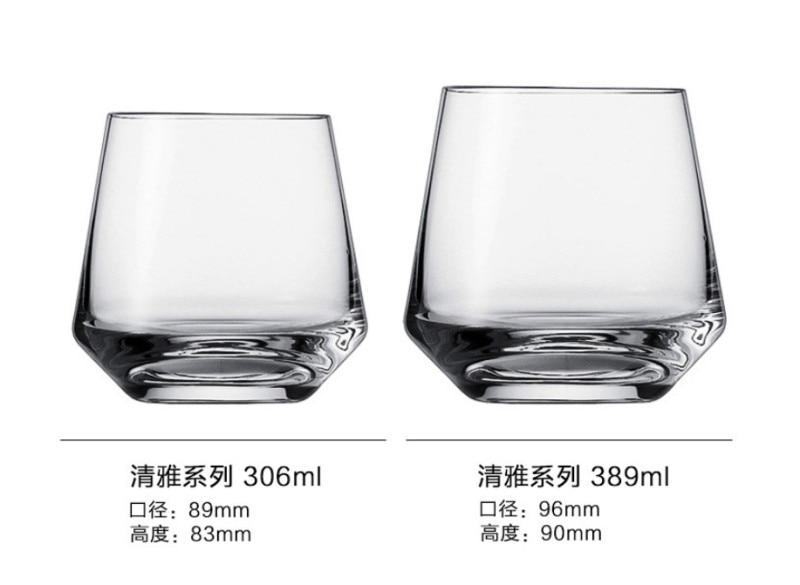 Verre бар бокал для вина Хрустальная чашка аксессуары пивной сок коктейль виски рюмка виньо шампанское tazas молочные чашки vandroid de vidrio - Цвет: A 306ml