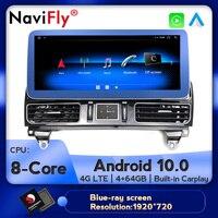 6G 128G Android 10 autoradio dvd lettore multimediale navigazione GPS per Mercedes Benz classe ML W166 2012 2013 2014 2015 NTG 4.5 ML