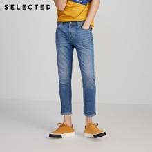 SELECTED Summer Cotton Wash Denim Pants Men's Casual Skinny Jeans S|420232506