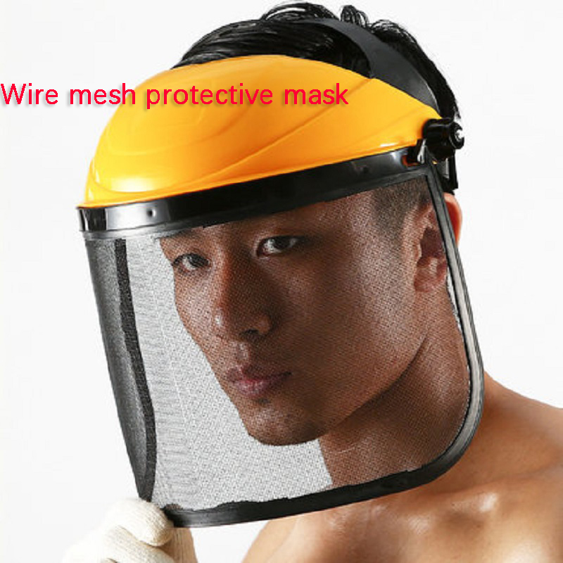 Protective Mask Safety Helmet For Lawn Mower Wire Mesh Protective Screen To Prevent Solid Splashing Glass Fragments Impact Mask