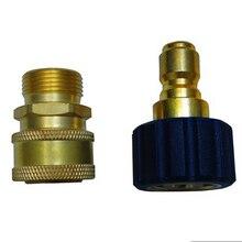 Фитинг для мойки под давлением латунный шланг быстроразъемный адаптер для стиральной машины набор 5000 PSI M22 15 мм Муфта метрические АКСЕССУАРЫ