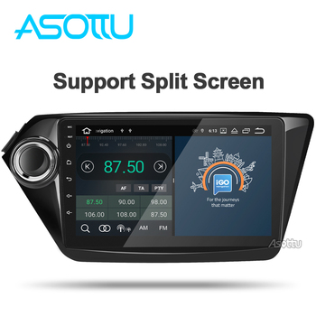Asottu KI301 PX30 android 9.0 car radio multimeida player for Kia k2 RIO 2010 2011 2012 2013 2014 2015 car radio dvd gps недорого
