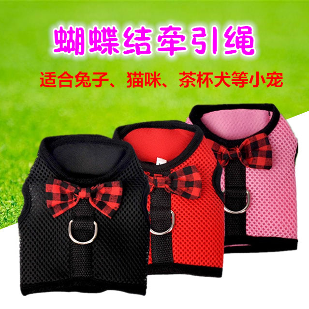Rabbit Hand Holding Rope Cute Cat Anti-Vest Tea Cup Break Free-Breathable Canine Young Chinlon Dogs Retractable Liu Mao Sheng