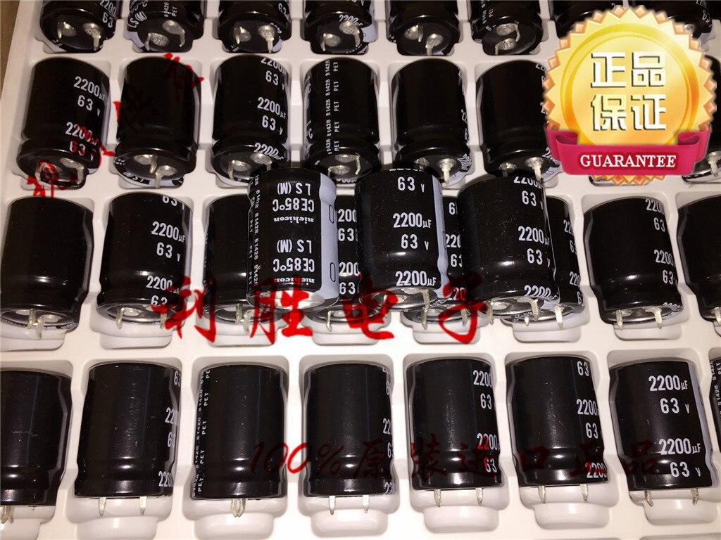 4pcs/10pcs 2200UF 63V Japan Nichicon Electrolytic Capacitor 63V2200UF 22*30 LS 85 Degrees Free Shipping