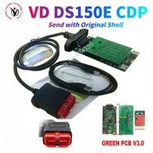 أداة تشخيص الشاحنات ، VCI ، VD ، DS150E ، cdp ، vd ، tcs ، cdp pro ، مع البلوتوث ، 2016R0 ، kegen ، لـ delphis ، obd2 ، جديد ، 2021