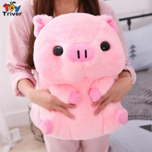 Kawaii Pink Pig Plush Toy Triver Stuffed Animals Doll Baby Kids Boy Girl Children Toys Stuffing Birthday Gift Home Decoration