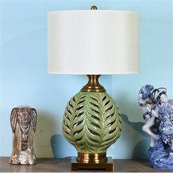 Nowoczesny amerykański sztuki styl zielony ceramiczna lampa stołowa do sypialni nocna salon Foyer biurko szkolne do czytania lampka nocna LD153|Lampy stołowe|   -
