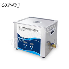 Small large-Capacity Ultrasonic Cleaning Machine Precision Optical Lens Glass Hardware Parts Laboratory Cleaning Equipment