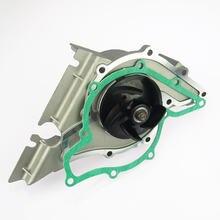 Система охлаждения двигателя scjyrxs 26 28 крыльчатка водяного