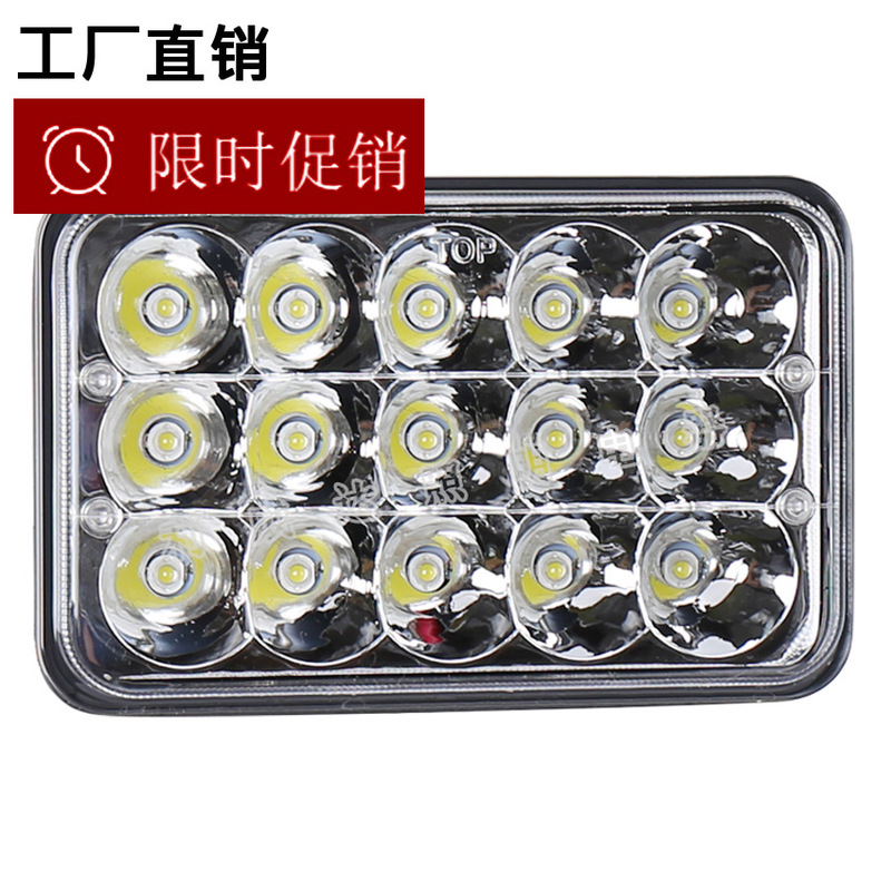 45 W Working Light