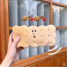 2020 new Creative Plush Biscuits Pencil Case Cute pen bag kawaii pencil box stationery pouch kids gift office school supplies