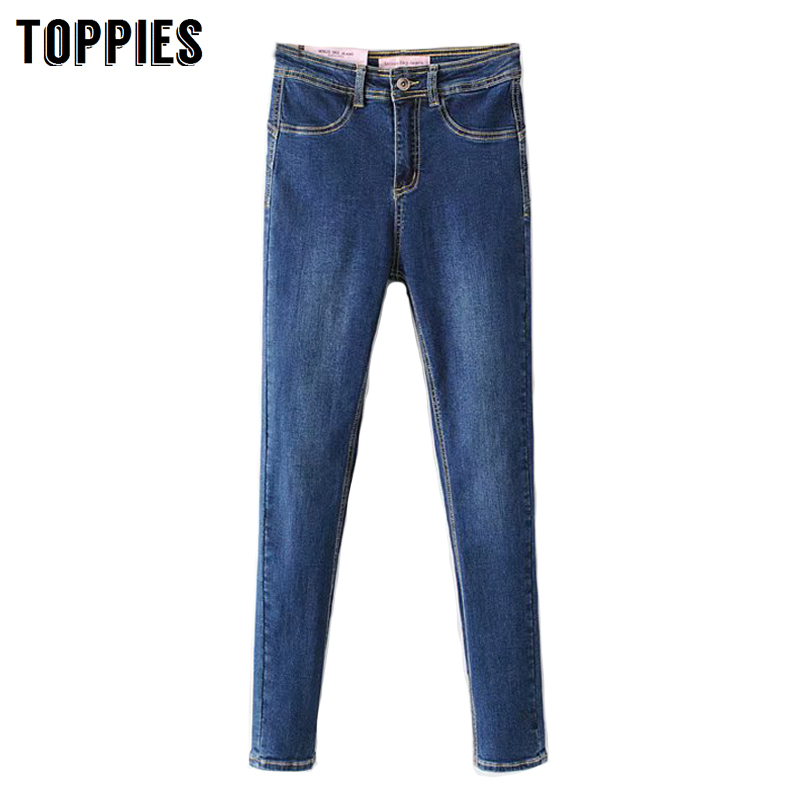2020 New Arrival Women Jeans High Waist Skinny Jeans Vintage Denim Pencil Pants High Street Fashion
