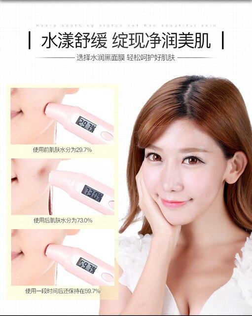 Face Facial Mask Replenishing water moisturizing Face Mask  Anti Aging korean smoothing masque collagen crystal facial mask 5