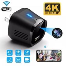 Wi-Fi, Камера микро Камера безопасности IP Cam Ночное видение обнаружения движения видеокамера 4K HD скрытого наблюдения безопасности ip Cam для умн...