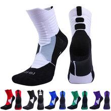Уличные спортивные профессиональные велосипедные носки для баскетбола