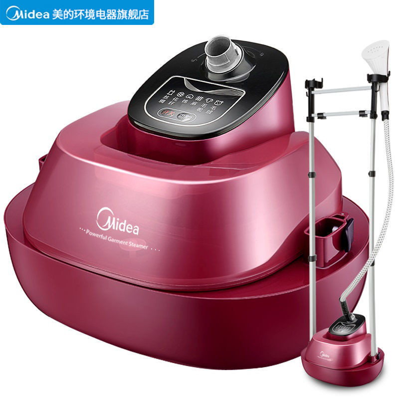 Hanging Ironing Machine Household Steam Iron Clothes Ironing Machine Ygd20d1