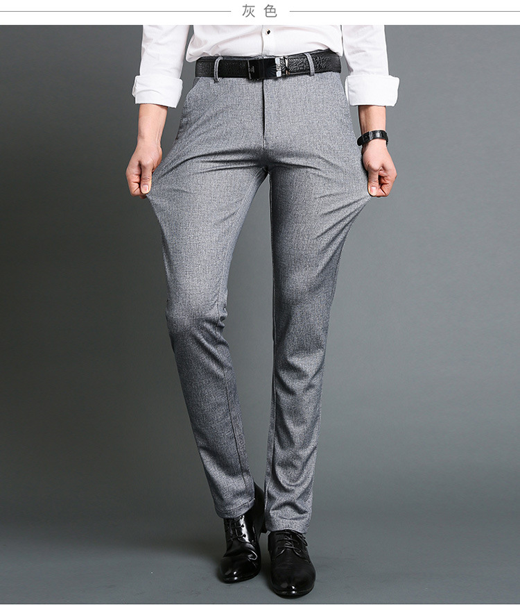 2020 Spring Autumn New Mens Suits Pants Free Stretch Elastic Business Casual Pants Small Trousers Mens Slim Trousers Dress Pants