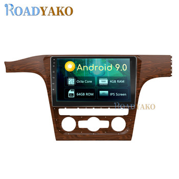10.1'' Android Car Radio Navigation GPS Video player For Volkswagen Passat 2012-2015 Stereo Car harness магнитола Autoradio 2Din image