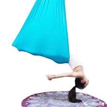 5Meter Antenne Yoga Hangmat Elasticiteit Swing Multifunctionele Anti Gravity Yoga Training Riemen