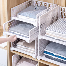 Ménage en plastique vêtements garde-robe cadre de rangement en couches Partition étagère de rangement vêtements tiroir boîte étagère organisateur