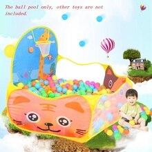 Складная мультяшная уличная спортивная площадка для детей, Детский бассейн с океанским мячом, детская палатка, баскетбольная корзина, игровые игрушки, развивающая игрушка