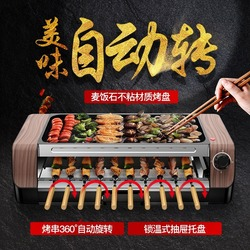 Household Barbecue Plate Barbecue Machine Automatic Rotary Grill Skewers Machine Household Smoke Free Non-stick Grill