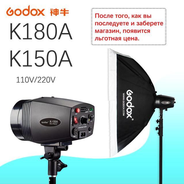 GODOX K 150A K150A K180A K 180A 180WS 150Ws נייד מיני מאסטר סטודיו פלאש תאורת תמונה גלריה מיני פלאש 110 v/ 220 v