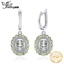 JewelryPalace Vintage 2.4ct Natural Green Amethyst Peridot Clip Earrings 925 Sterling Silver Fashion Women Wedding Fine Jewelry(China)