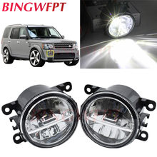 2Pcs Automobiles High Brightness LED Fog Light Driving Lamp DRL 35500-63J00 For Land Rover Discovery 4 LR4 LA 2010-2013(China)