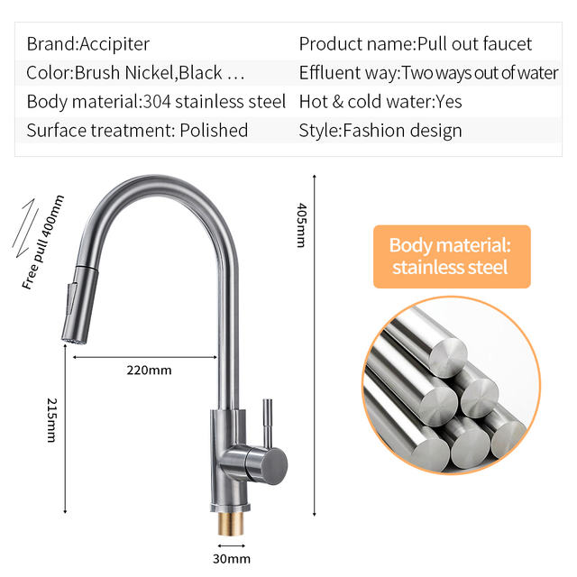 Kitchen Faucets Stainless Steel Smart Induction Sensor