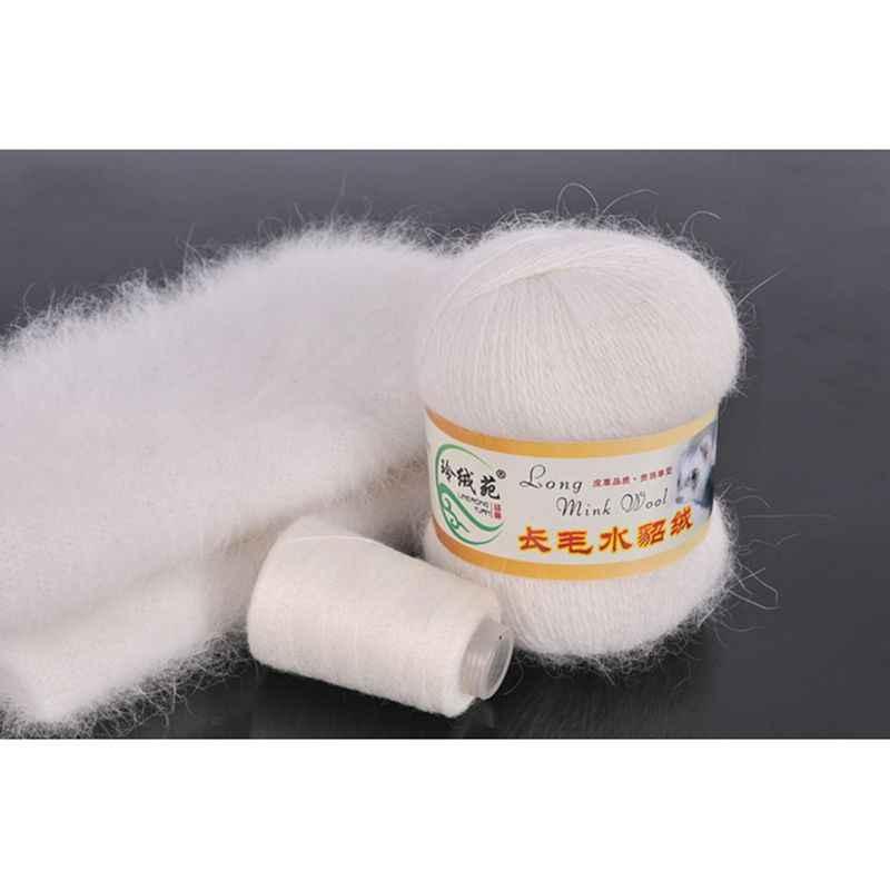Laine de vison souple tricotée à la main | Laine longue en cachemire, tricot à la main, laine de haute qualité pour l'automne et l'hiver, 50g
