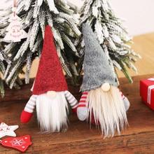 Ручной Работы Рождественский гном шведский кулон с фигурками безликие рождественские подвесные украшения рождественские вечерние подарки для детей
