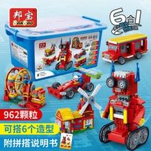 BanBao 6926 6 in 1 Intelligent Electronic Building Blocks House Robot Car Ferris Wheel Plane Plastic Educational Toy Brick
