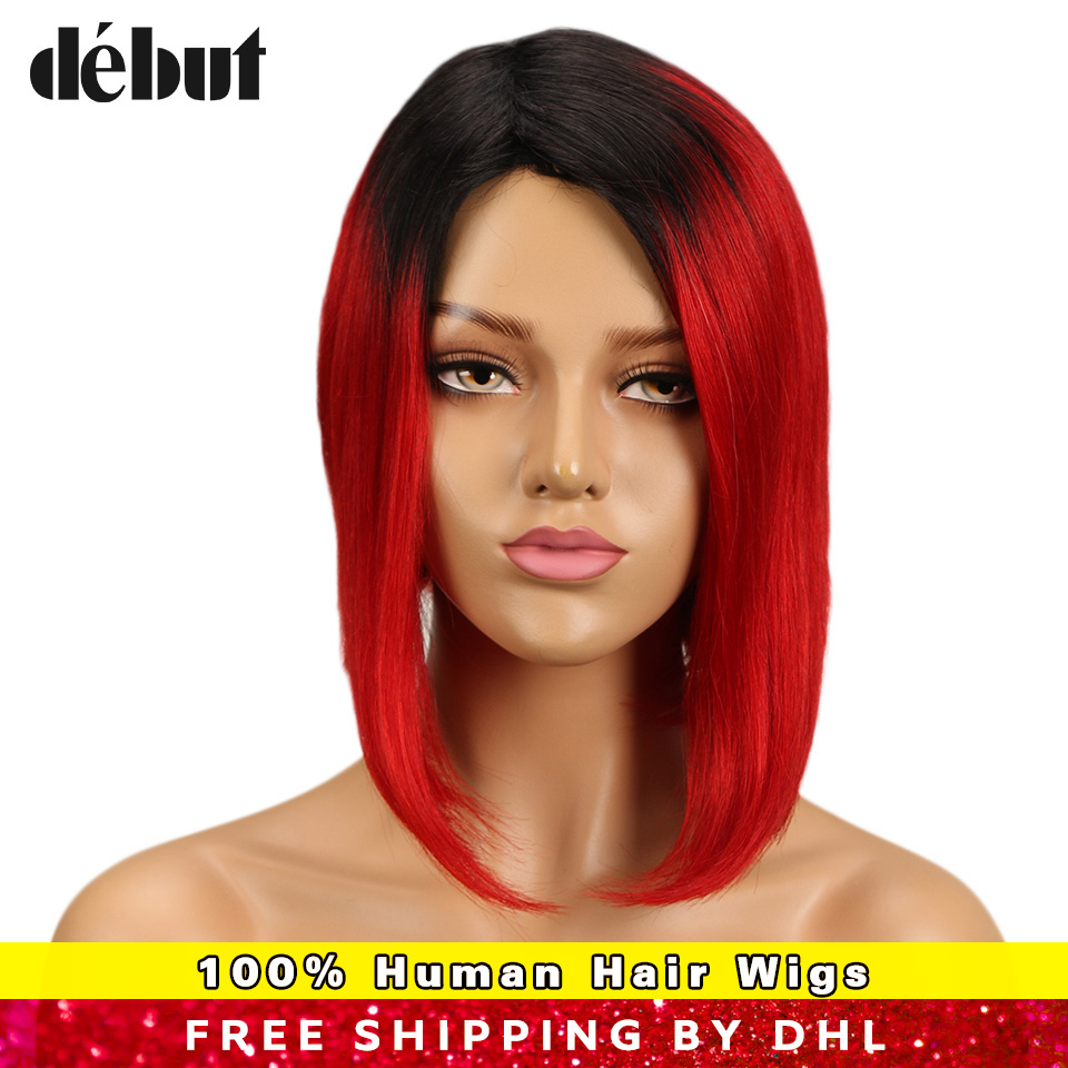 Debut Brazilian Human Hair Wigs Silky Straight  Remy Hair Short TT1B/RED  Ombre Color Bobo Human Hair Wigs For Black Women