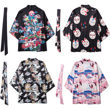 Yukata Kimono Homme Dragon Print Cardigan Men Japanese Robe Traditional Asian Streetwear Japan Style Tops Cosplay Haori Costumes(China)