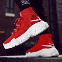 Женская обувь для бега мужские кроссовки Акула Дышащие носки уличная спортивная корзина Homme унисекс Спортивная обувь для бега zapatillas mujer
