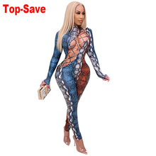 Rompers Womens Jumpsuit Clubwear Sexy Overalls Lace-Up Sporty Long-Sleeve Fitness Party