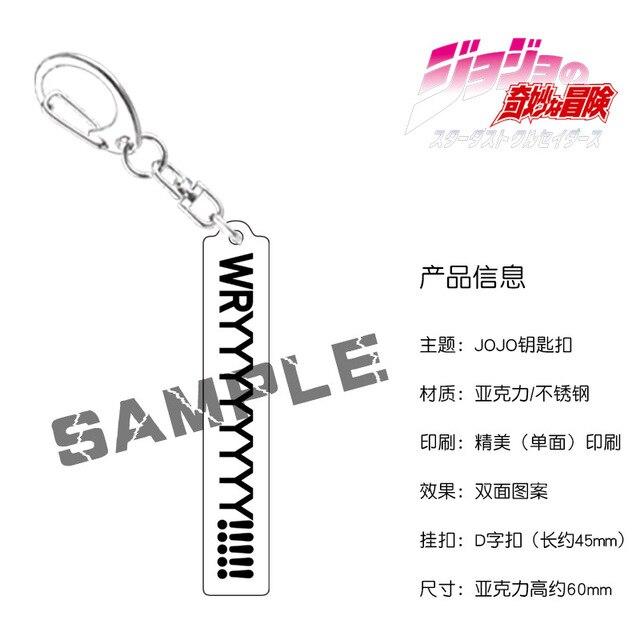Keychain Man Key Chain JoJo's Bizarre Adventure Women Keyring Couples Party Key Ring Arrow Pendant Acrylic Jewelry Porte Clef 2