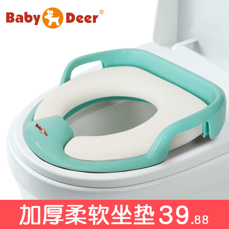 Infants Toilet Pedestal Pan Men's Toilet Seat Baby Girls Children GIRL'S Kids Universal Sit Washer Cover Boy Large Size