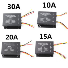 Car Power Supply Step-Down Transformer 24V To 12V Converter 10A 15A 20A 30A Output With Memory Power High To Low Inverter universal dc 24v to 12v 30a car power converter supply transformer black