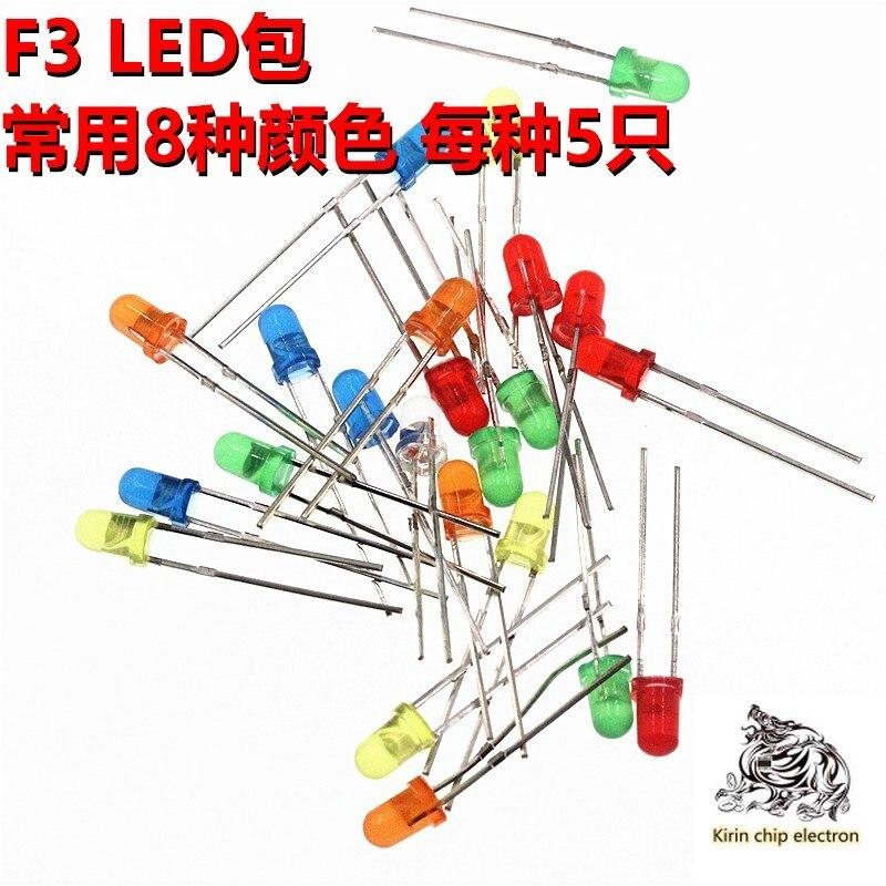 1 шт./лот компонент посылка 3 мм светодиодный посылка светильник-излучающий диод посылка 8 видов 5 каждый