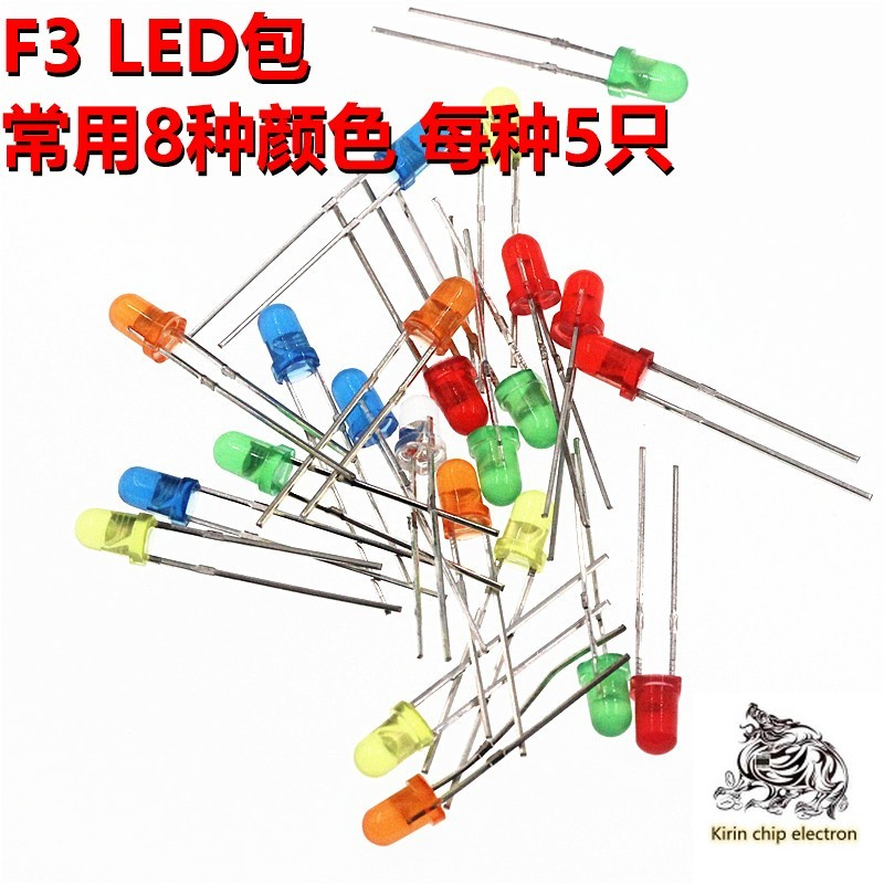 40PCS/LOT Component Package 3MM LED Package LIGHT-emitting Diode Package 8 Kinds Of 5 Each