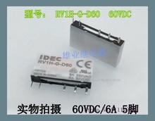 RV1H-G-D60 5 60VDC HF41F-60-ZS