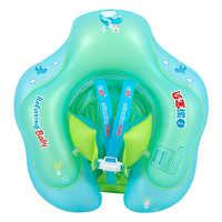 Flotador inflable de verano para bebé, asiento flotante para cuello, anillo de natación infantil, boya para bebé, juguetes de piscina, Flotador para bebé