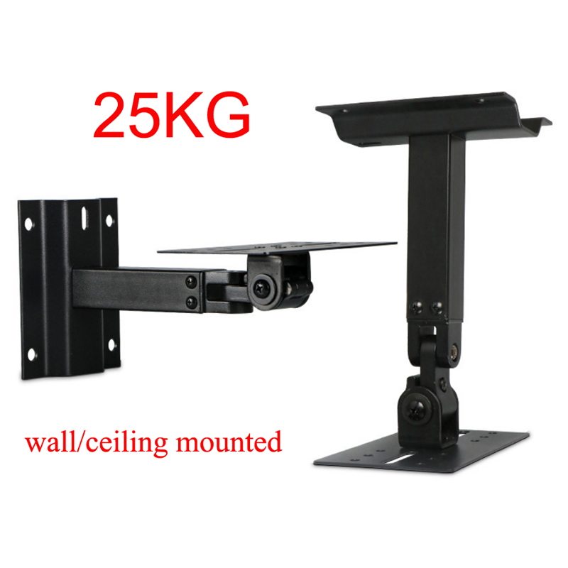 (1 Lot=2pc) Strong Universal Surround Speaker Wall Mount Ceiling Bracket Loudspeaker Wall Mounted Holder Tilt Rotate 25kg 55lbs