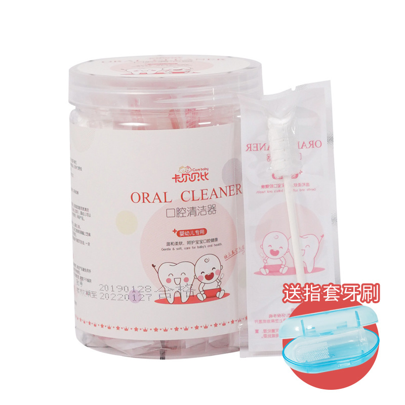30Pcs/set Sterile Baby Oral Cleaner Gauze Tongue Teeth Care Dental Disposable Nursing Stick Toothbrush Wipes Individual Package