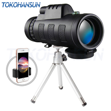 TOKOHANSUN 40x60 זום משקפת טלסקופ רחבה זווית זכוכית מגדלת טלסקופ עם טלפון נייד עדשת אבק כיסוי מצפן עבור iPhone 8
